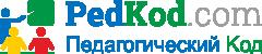 PedKod.com