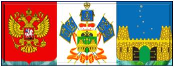 УО МО Староминский район